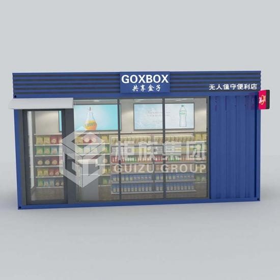 Mobile Container Convenience Store